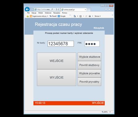 Wirtualny rejestrator VC100